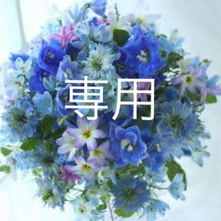 マディソンブルー(MADISONBLUE)のヒメママ7784様専用(シャツ/ブラウス(長袖/七分))