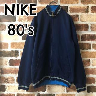 ナイキ(NIKE)の[ NIKE ]80s ナイキ 青タグ ブルゾン 日本製 ネイビー ブルー(ジャージ)
