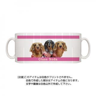 ソーちゃんファミリー マグカップ(食器)