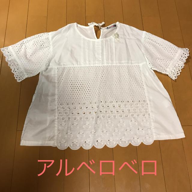 ALBERO(アルベロ)のうちのはち様専用!アルベロベロ  レディースのトップス(シャツ/ブラウス(半袖/袖なし))の商品写真