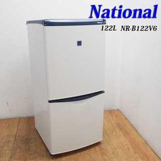 下冷凍タイプ 冷蔵庫 自動霜取 一人暮らし 122L DL16(冷蔵庫)