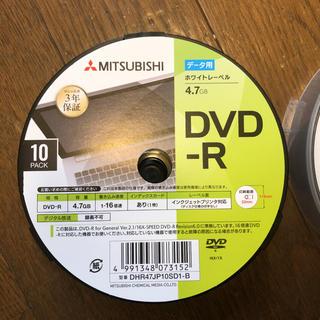ミツビシ(三菱)のDVD-R   10枚セット(その他)