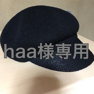 キャスケット 帽子 レディース用(キャスケット)