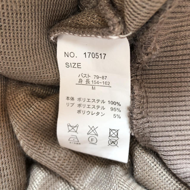 RayCassin(レイカズン)のレイカズン フェイクファープルオーバー レディースのトップス(ニット/セーター)の商品写真
