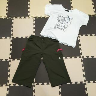 アディダス(adidas)のアディダスハーフパンツと白ティーセット 150サイズ(パンツ/スパッツ)