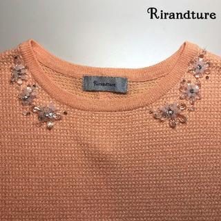 リランドチュール(Rirandture)のリランドチュール レディース ビジュー 半袖 ニットトップス 後ろボタン(ニット/セーター)
