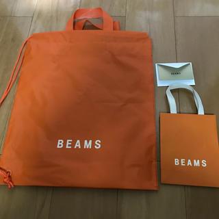 ビームス(BEAMS)のビームスショッパー(ショップ袋)