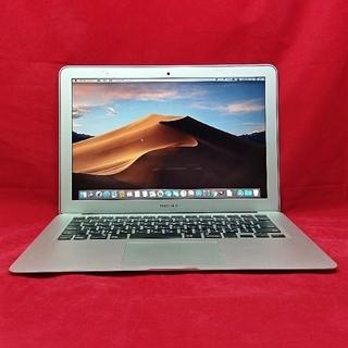 Apple MacBook Air Early 2015 A1466