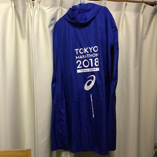 アシックス(asics)の東京マラソン ポンチョ(陸上競技)