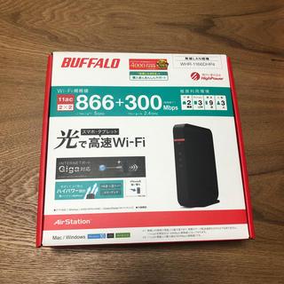バッファロー(Buffalo)のBUFFALO WiFiルーター(その他)