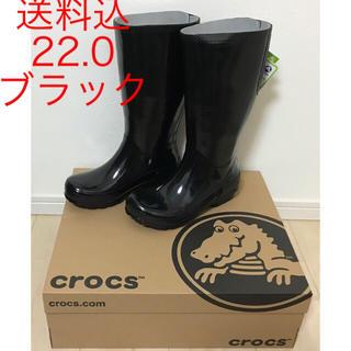 クロックス(crocs)の22.0 Crocs Tall Rain Boot W トール レイン ブーツ(レインブーツ/長靴)