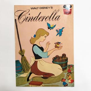 ディズニー(Disney)のビンテージ ディズニー 海外絵本 シンデレラ(洋書)