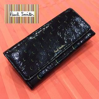 1a0a181e8260 ポールスミス 財布(レディース)(エナメル)の通販 29点 | Paul Smithの ...