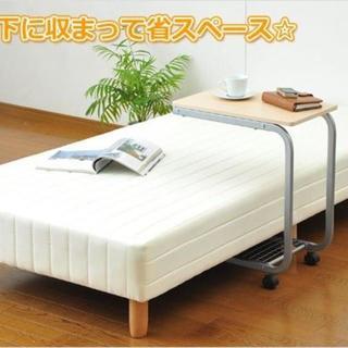 新品★サイドテーブル ナチュラルメイプル-k(その他)