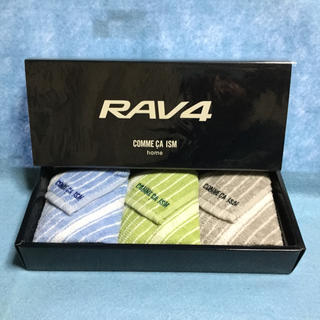 コムサイズム(COMME CA ISM)の新品・非売品 RAV4 コムサイズム ホーム タオルハンカチ COMME CA(タオル/バス用品)