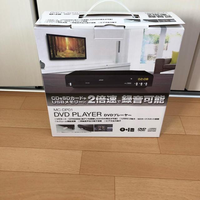 DVDプレーヤー スマホ/家電/カメラのテレビ/映像機器(DVDプレーヤー)の商品写真