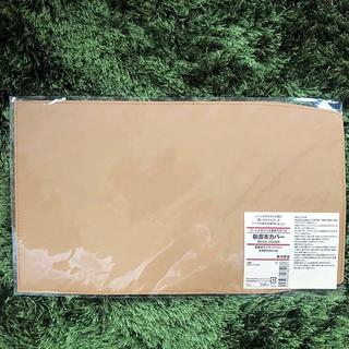 ムジルシリョウヒン(MUJI (無印良品))の無印良品 新書本カバー 325mm(ブックカバー)