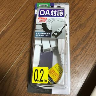 ヤザワコーポレーション(Yazawa)のACアダプター用 延長コード 2m(その他)