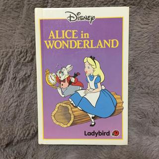 ディズニー(Disney)のディズニー 英語絵本 アリス イン ワンダーランド(洋書)