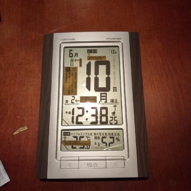 電波時計 置き時計ノア精密 インテリア/住まい/日用品のインテリア小物(置時計)の商品写真