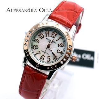 アレッサンドラオーラ(ALESSANdRA OLLA)のアレッサンドラオーラ 腕時計 レディース シェル文字盤 レッド 赤 時計(腕時計)