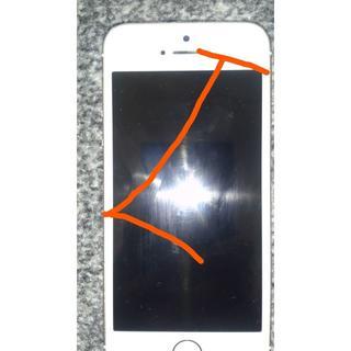 アイフォーン(iPhone)のdocomo iPhone 5S 16GB Gold ゴールド(スマートフォン本体)
