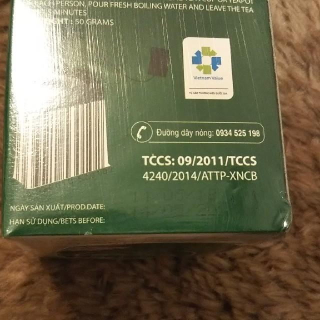 ベトナム Cozy ロータス ティー 蓮茶 食品/飲料/酒の飲料(茶)の商品写真