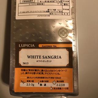 ルピシア(LUPICIA)のソラカラ様 専用(茶)
