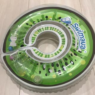 【空気入れなし】スイマーバ レギュラーサイズ キウイ(お風呂のおもちゃ)