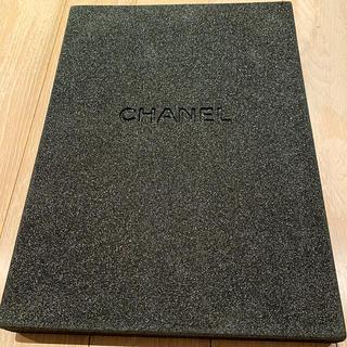 シャネル(CHANEL)のCHANEL カタログ 2019春夏(ファッション)
