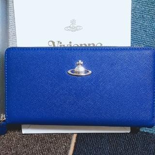 ヴィヴィアンウエストウッド(Vivienne Westwood)のヴィヴィアンウエストウッド ラウンドファスナー 長財布 ブルー 値下げ(財布)