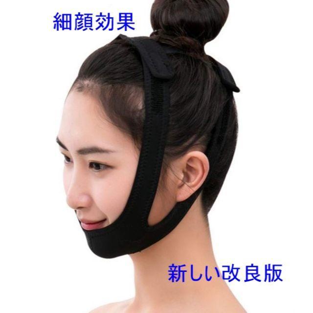 インフルエンザ対策 マスク 効果 / 美顔小顔矯正サポーター 顔やせ効果  頬のたるみ防止 いびき対策 NO11  の通販 by mylady