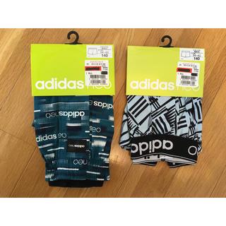 アディダス(adidas)のadidas トランクス 140センチ(下着)