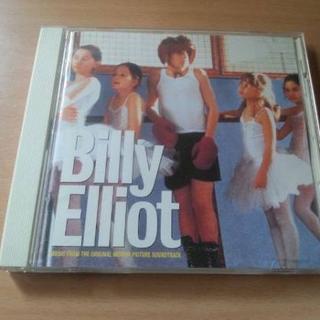 映画サントラCD「リトル・ダンサーBilly Elliot」バレエ T-REX●(映画音楽)