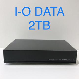 アイオーデータ(IODATA)の【美品】I-O DATA 外付けHDD ハードディスク 2TB(PC周辺機器)