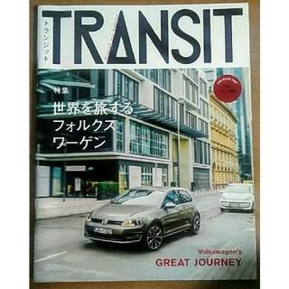 フォルクスワーゲン(Volkswagen)の非売品 トランジット 特集 ドイツ 世界を旅するフォルクスワーゲン(趣味/スポーツ)