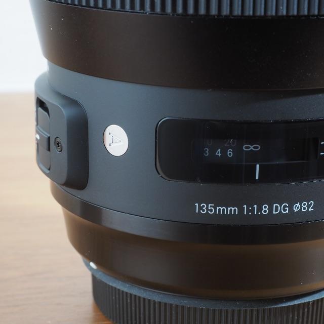 SIGMA(シグマ)のリコピン Jr.様専用 【美品】SIGMA 135mm F1.8  スマホ/家電/カメラのカメラ(レンズ(単焦点))の商品写真