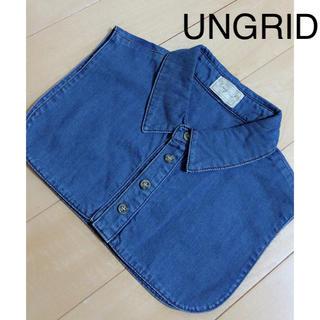 アングリッド(Ungrid)のUNGRID(その他)