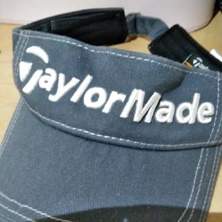 テーラーメイド(TaylorMade)のサンバイザー(サンバイザー)
