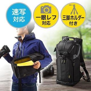 新品★カメラバッグ三脚収納一眼レフ レンズ収納対応(ケース/バッグ)
