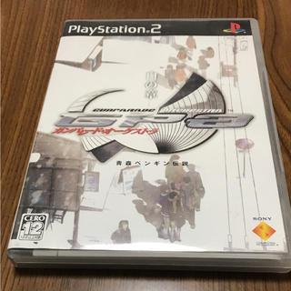 プレイステーション2(PlayStation2)のプレステ2 ガンパレード オーケストラ 白の章(家庭用ゲームソフト)
