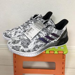 アディダス(adidas)のアディダス ハーデン (バスケットボール)