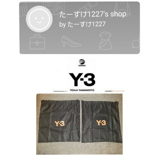 ワイスリー(Y-3)の【専用】Y-3 ソフトスニーカー袋 2枚組(その他)