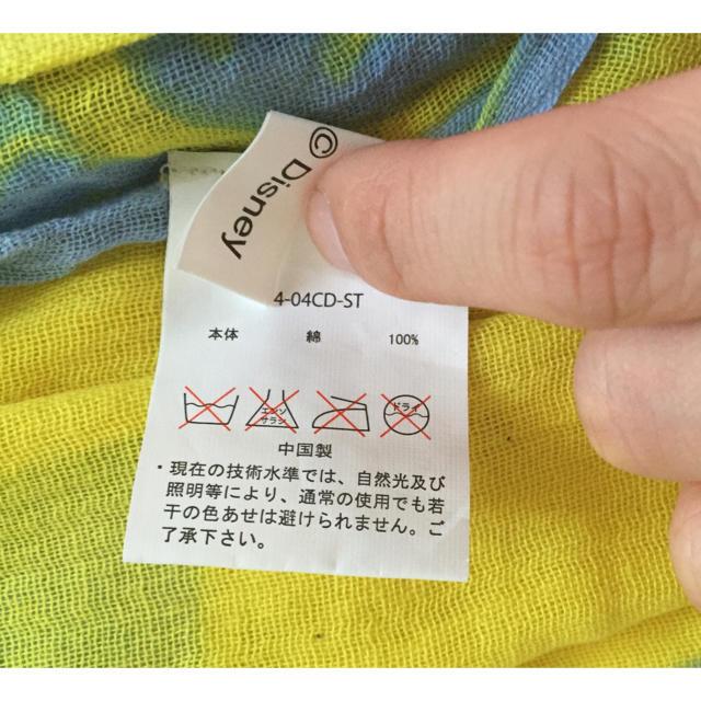 しまむら(シマムラ)の未使用 ディズニー シンデレラ ストール レディースのファッション小物(ストール/パシュミナ)の商品写真