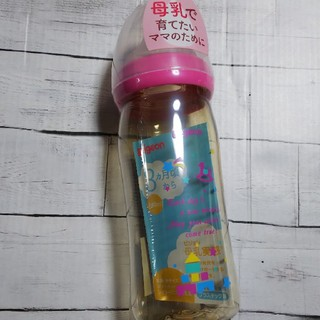 ピジョン(Pigeon)の新品 ピジョン母乳実感 哺乳瓶 プラスチック製240ml トイボックス柄(哺乳ビン)