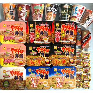 日清食品 - べーさん3939 様 専用(お菓子➡︎コーヒー)