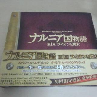 映画サントラCD「ナルニア国物語第1章:ライオンと魔女」DVD付●(映画音楽)