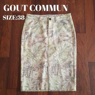 グーコミューン(GOUT COMMUN)のグーコミューン ボタニカル スカート(ひざ丈スカート)