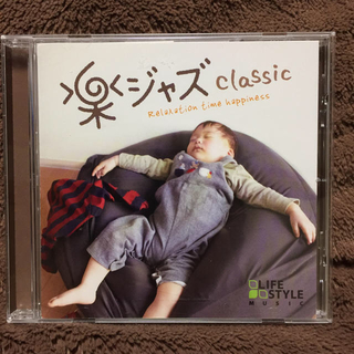 ★しろあみ様専用★ CD &アートぶっく6冊(ジャズ)