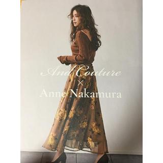 アンドクチュール(And Couture)のアンドクチュール マキシスカート(ロングスカート)